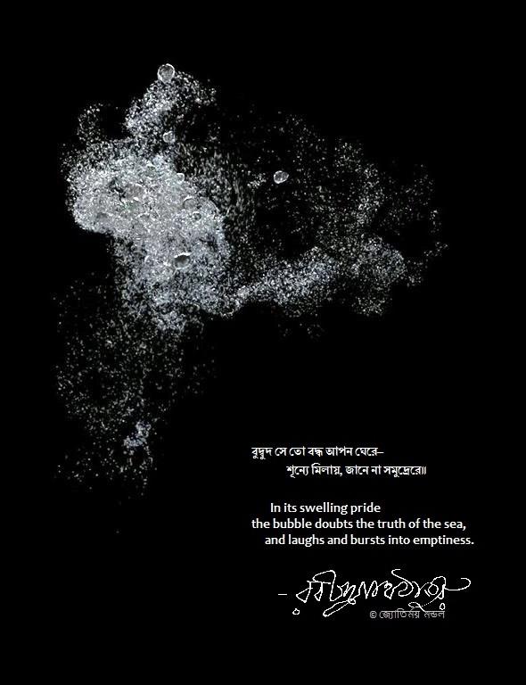 Rabindranath Thakur-Budbud (2)